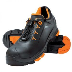 zastitne cipele